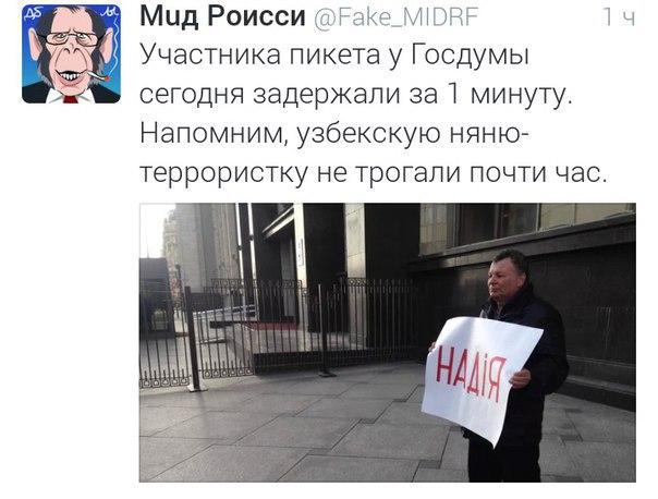 На акции в поддержку Савченко в Санкт-Петербурге задержали 8 человек - Цензор.НЕТ 6820