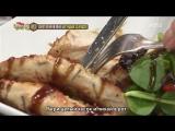 [рус.саб] 17.07.14 The King of Food / Король еды -  Ep.12