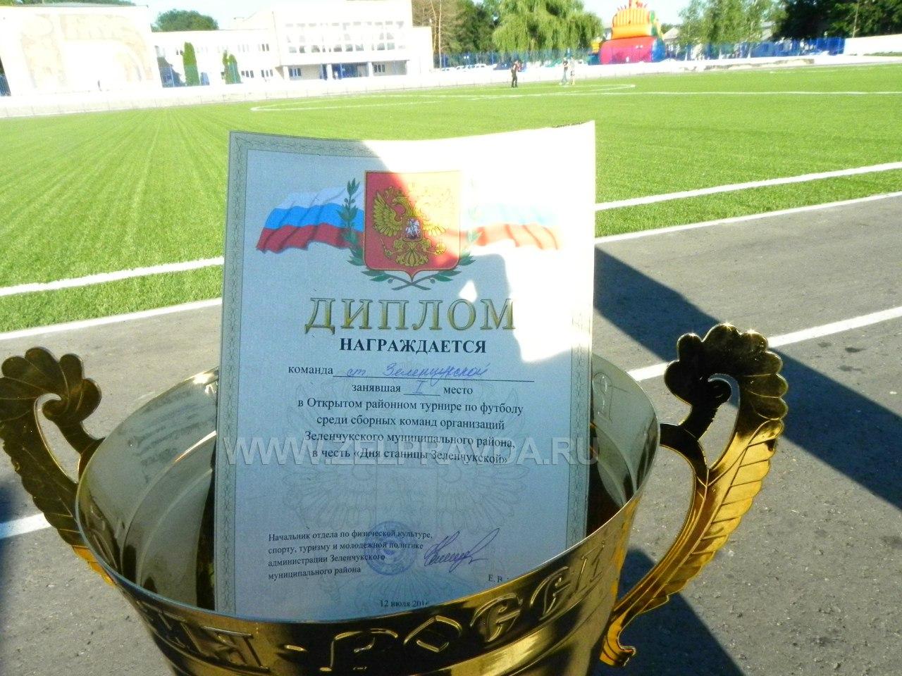 В Зеленчукской прошел открытый турнир по футболу приуроченный ко Дню станицы