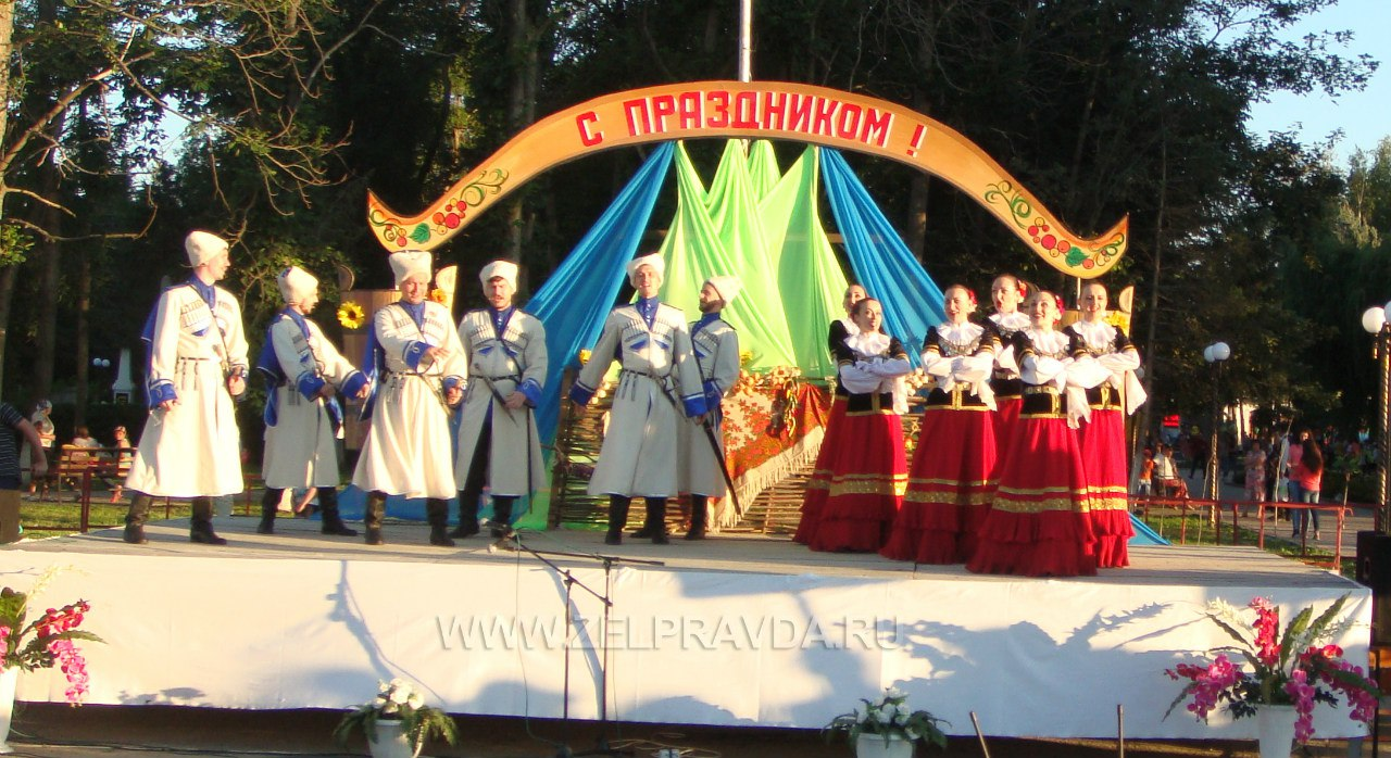Зеленчукская отметила 157- ю годовщину со дня образования