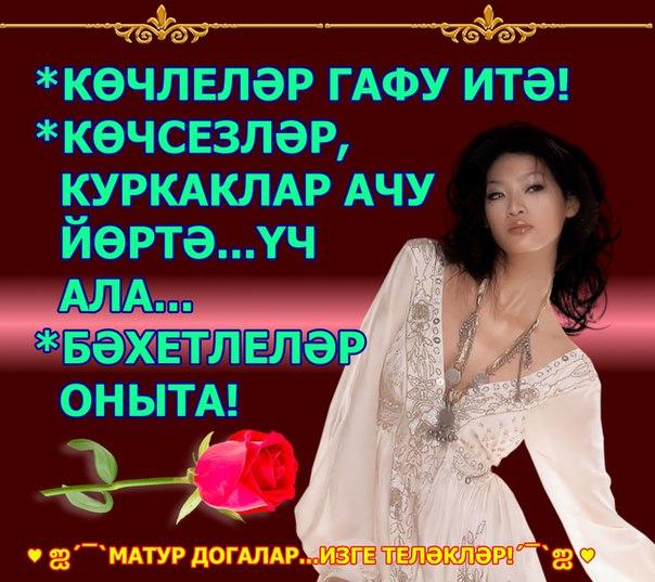 Слушать Рамиль Мифтахов - Энкэйдэн хат онлайн и