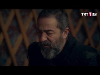 сериал черная любовь 69 серия русская озвучка