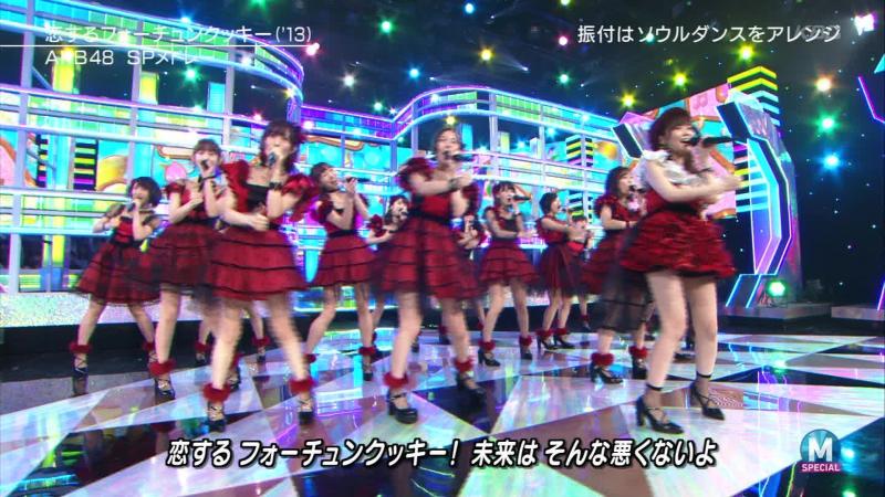AKB48 - Koi Suru Fortune Cookie LOVE TRIP (Music Station 2016.08.26)