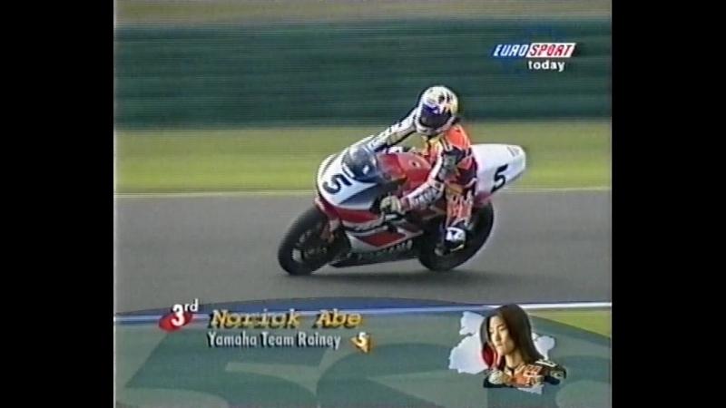 MotoGP 1997. Этап 15 - Гран-При Австралии