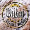 Шубы в Дубае www.DRFurs.ru