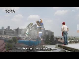 [dragonfox] Shuriken Sentai Ninninger - 32 (RUSUB)
