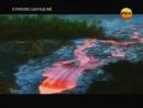 Дрожь земли - Столкновение континентов. документальные передачи и фильмы онлайн. Игорь Прокопенко