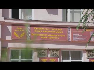 С.Ж. Асфендияров атындағы ҚазҰМУ-ға - 85 жыл - КазНМУ им. С.Д. Асфендиярова - 85 лет