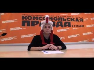 Онлайн-конференция с Костей Бочаровым
