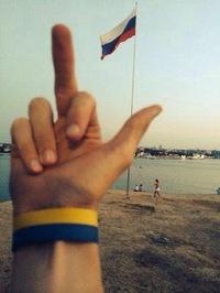 Нужно извлечь уроки из аннексии Крыма и не допустить повторения подобных событий, - Пашинский - Цензор.НЕТ 9651