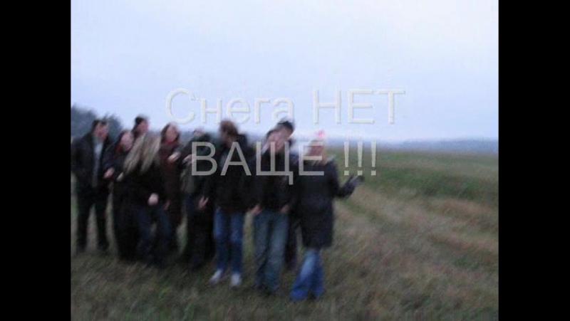 Барышева Новый Год 2006 2007