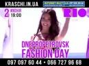 Dnepropetrovsk Fashion Day | 2 июня | RIO club