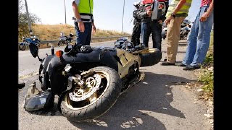Мотоцикл ошибок не прощает - самые страшные Мото Аварии 2015
