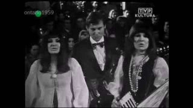 WIATARKI - Tuz Obok Mnie (1970) ...