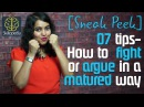 Sneak Peek How to fight or argue in a matured way Skillopedia