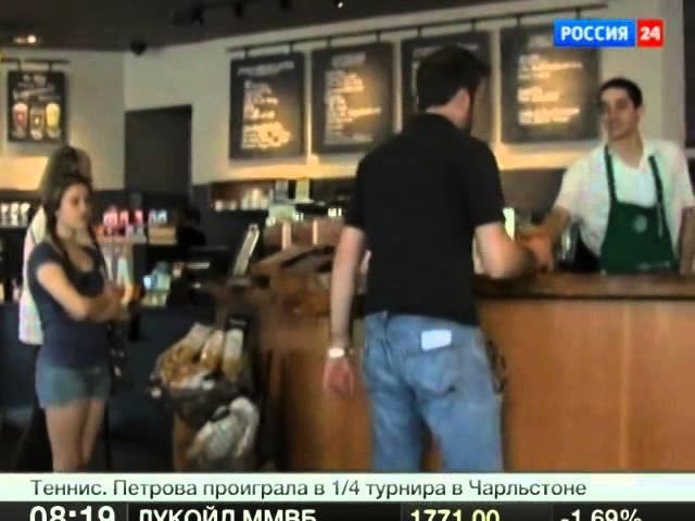 Корпорации Монстров Starbucks