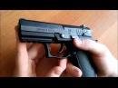 один из самых проблемных травматических пистолетов Хорхе-1