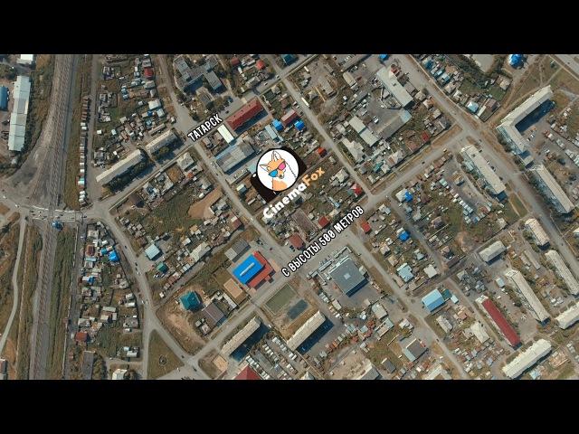 Татарск с высоты 500 метров Полёт на 6 км DJI Phantom 4 Aerial 4k