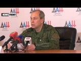 Киев перебросил под Ясиноватую два взвода боевиков «Правого сектора», - Басурин