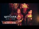 The Witcher 3 Blood and Wine Handle The Pain Tribute