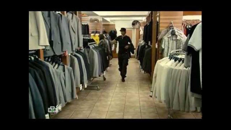 Тихая охота (01 серия) 2014 Сериал (Россия) - с подборки канала о психологии в простых вещах