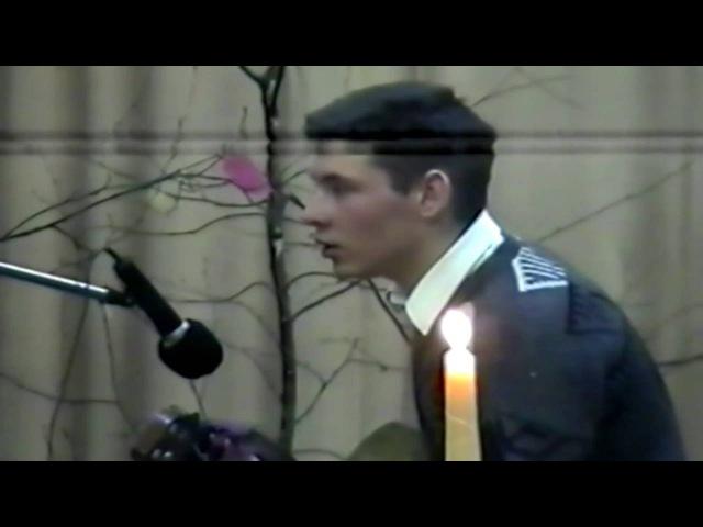 После боя(архив, акустика,1995) В.Константинов.
