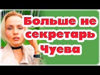 Дом-2 Новости ♡ на 19 мая. Раньше эфира на 6 дней (19.05.2016)
