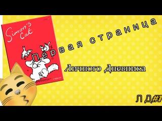 Скрапбукинг открытка с подарком 41