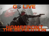GS LIVE. Homefront: The Revolution. Прямая трансляция