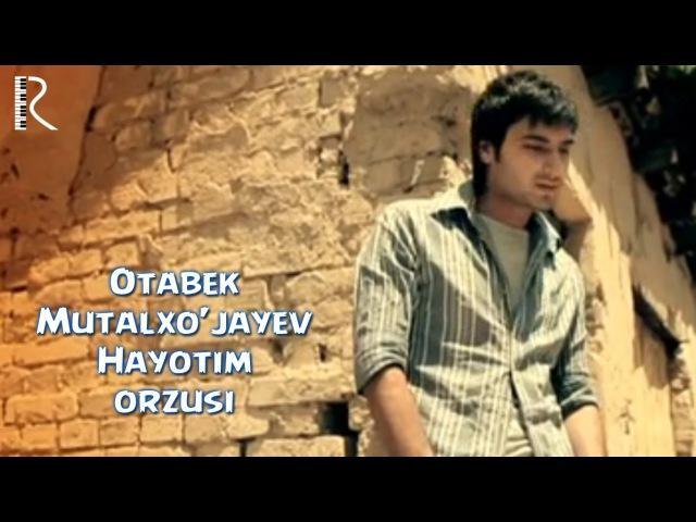 Otabek Mutalxo'jayev - Hayotim orzusi   Отабек Муталхужаев - Хаётим орзуси
