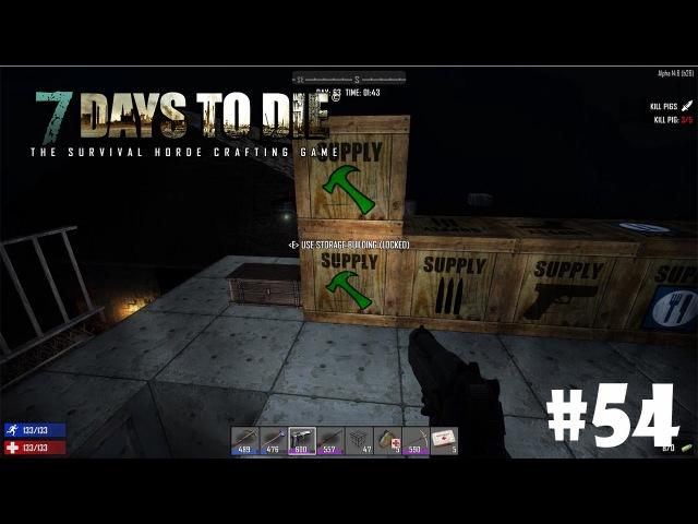 7 Days to Die Alpha 14 54 Чудеса физики