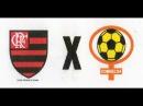 Flamengo 2 x 0 Cobreloa - 3ª Final Libertadores 1981 (Flamengo Campeão) - Jogo Completo