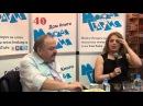 Анетта Орлова и Александр Полеев в Молодой гвардии 12.02.2014