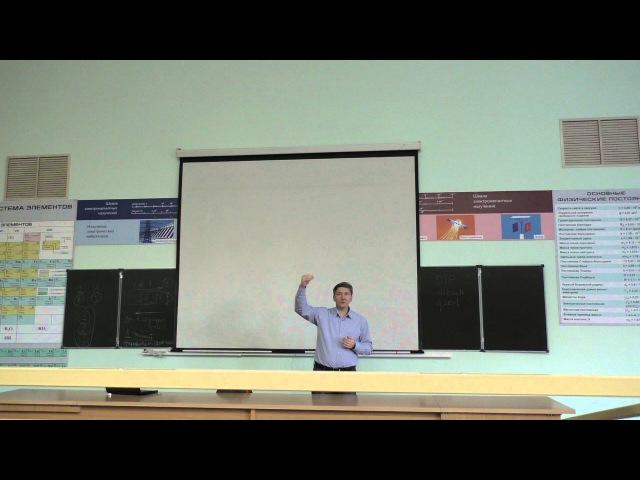 2015-11-19 Анатомия функционального и императивного программирования № 08
