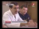 Вопыт брэсцкіх трансплантолагаў па перасадцы органаў і тканак вывучала дэлегацыя экспертаў Еўрапейскага камітэта па трасплантацыі Беларусы і еўрапейцы абмеркавалі перспектывы супрацоўніцтва ў гэтай галіне медыцыны
