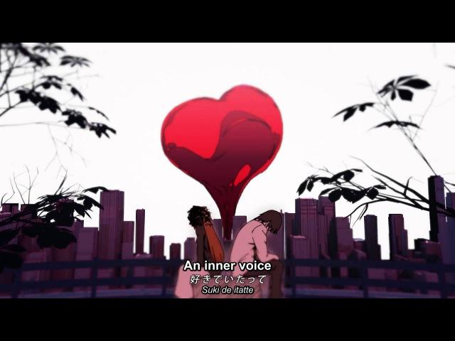 Deco*27 ft. 初音ミク - Streaming Heart ストリーミングハート (English/Romaji Subtitles) V2.0