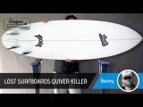 Lost Quiver Killer Surfboard Review (NEW) - Futures Fins Lost Carbon Fins - Compare Surfboards