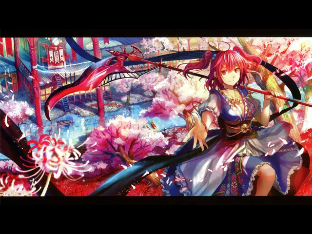 Halozy - Genryuu Kaiko [Melody of Sanzu] (nizhi)