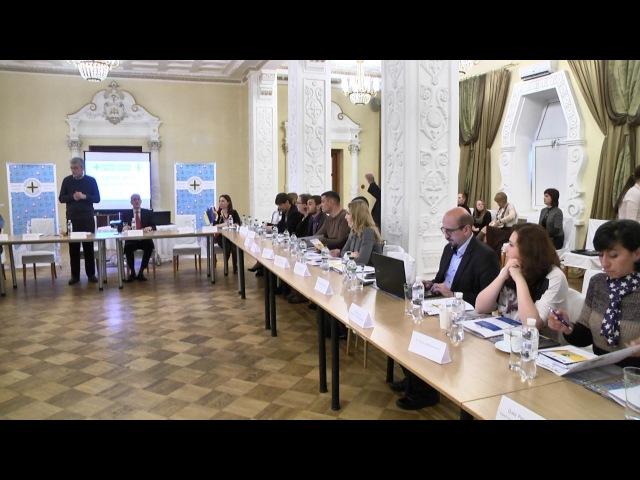 Круглий стіл «Інтеграція та солідарність відповіді на виклики гуманітарної кризи»
