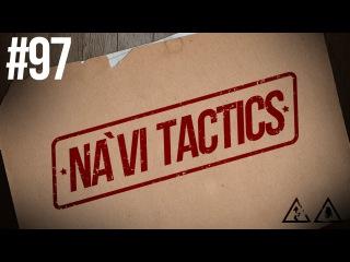 Na`Vi CS:GO Tactics: A-plant fake with B-site takeover @ de_cbble #97 (ENG SUBS)