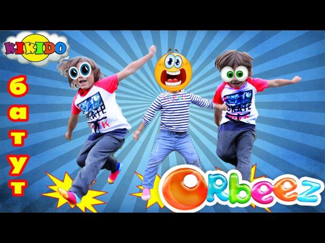 Огромный Батут. Прыгаем в Орбизах на Батуте. Видео для Детей. Kids Trampoline With Orbeez. Кикидо