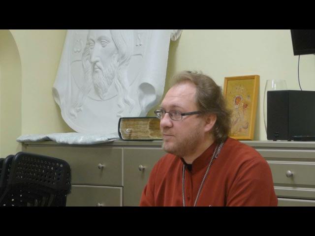 К.В. Пархоменко. «Загадки Евангелия. То, о чем вы не знали»