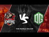 Team Empire vs OG @ Manila Major