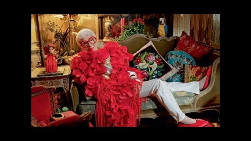Duro Olowu interviews Iris Apfel at London Zoo