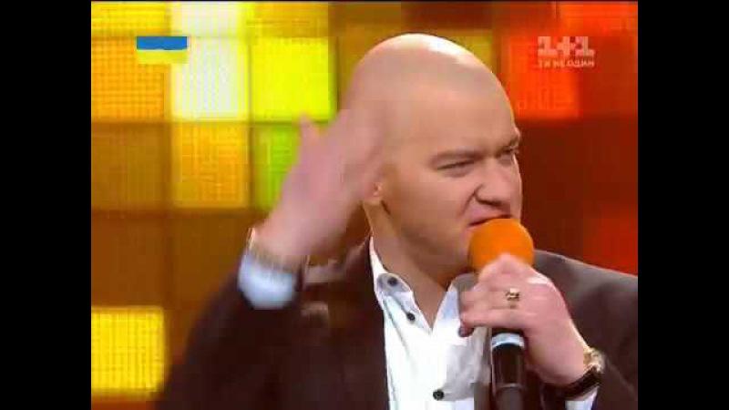 95 Квартал Песня Лысых Влад Яма,Евгений Кошевой,Василий Вирастюк.
