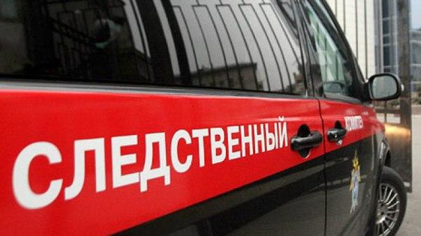 МВД предложило сократить почти 1,5 тысячи следователей