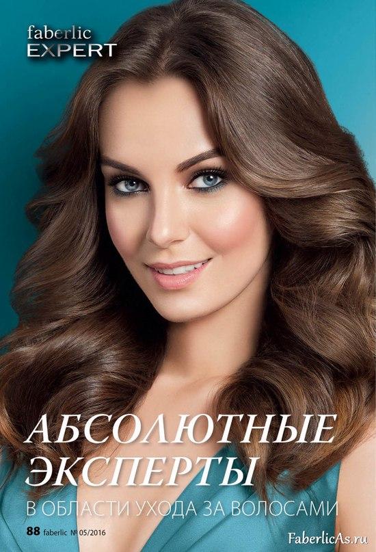 Ксения Максимова | Уральск