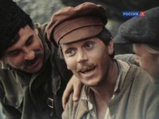 Вечный зов. (1973-1983. Серия 5 - В каменном мешке).