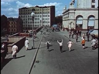 Без страха и упрёка. (1962).