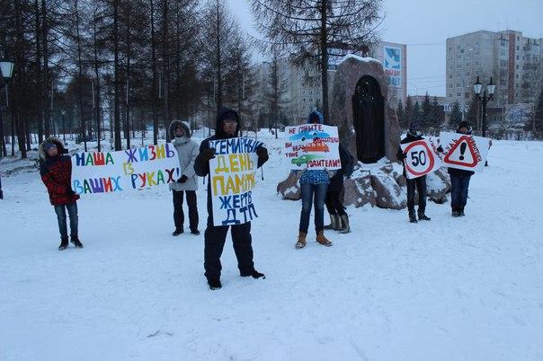Волонтеры Южной Якутии призвали проявить участие к людям, потерявшим в автокатастрофах родных и близких
